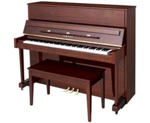 Used Pianos Utah